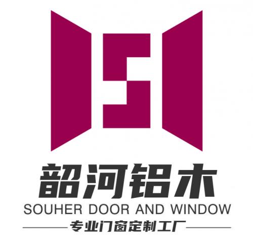 连云港韶河门窗工厂