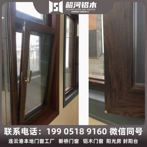 連(lian)雲港韶河門窗工廠