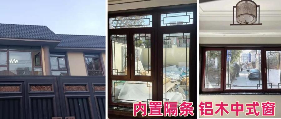 韶河铝包木门窗 (2).jpg